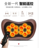 台灣現貨 頸椎按摩器頸肩電動家用車載儀枕頭脖子頸腰部多功能全身無線充電
