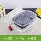 美式一次性雙格餐盒 高檔兩格1000ml...