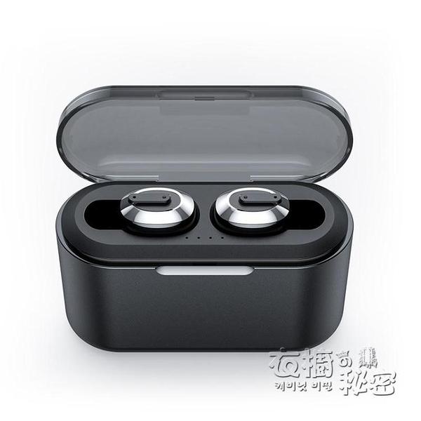 適用華為無線藍芽耳機mate20原裝prop30無線p20榮耀8x10蘋果通用nova4雙耳 衣櫥秘密