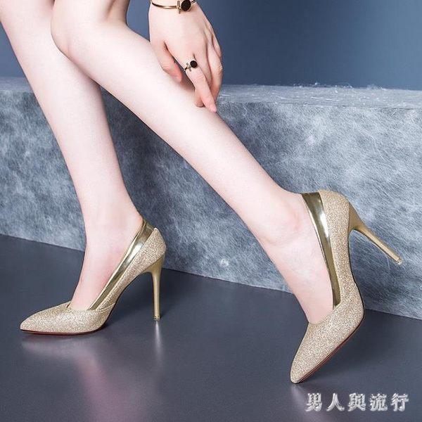 中大尺碼淺口細跟高跟鞋 43碼金色尖頭亮片銀色性感黑色工作單鞋女 XY6715【男人與流行】