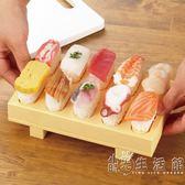 飯團壽司DIY模具模盒壽司模型壽司器廚房料理工具壽司盒 小時光生活館