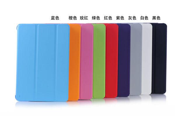 King*Shop~ipad平板保護套 ipad mini1 mini2 mini3 休眠保護套三折超薄保護套 A1489 A1490 A1491 A1599