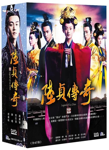 陸貞傳奇(女相) DVD (趙麗穎/陳曉/喬任梁/楊蓉/吳映潔)