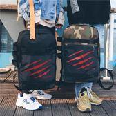 日韓後背包男韓版時尚潮流個性大學生書包女背包休閒男士旅行包潮