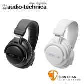 鐵三角 ATH-PRO5X 耳罩式耳機 Audio-technica【ATH-PRO5X】