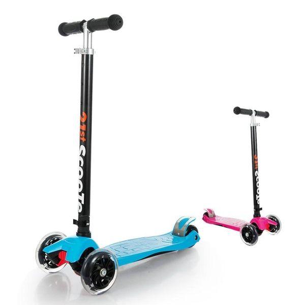 可調節可折疊三輪四輪閃光小孩兒童滑板車寶寶搖搖車腳踏車·樂享生活館liv