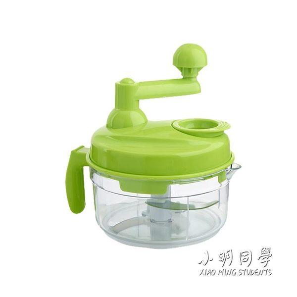 日本多功能切菜器碎菜器廚房手動絞肉機