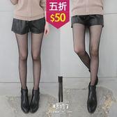 【五折價$50】糖罐子透膚彈力包腳褲襪→現貨【DD1915】