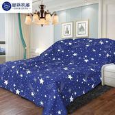 蓋布防塵布家用床防塵罩床頭布遮灰布遮蓋布遮布防塵遮塵布