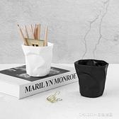 北歐創意褶皺個性筆筒/垃圾桶文具收納無蓋垃圾桶防水紙簍 童趣潮品