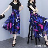 雪紡連身裙女夏套裝裙子新款韓版洋氣桔梗復古碎花長裙兩件式洋裝 AW18376【123休閒館】