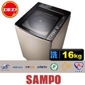 SAMPO 聲寶 ES-JD16P PICO PURE 變頻 16KG 洗衣機 冷風風乾 公司貨 ES-JD16P(Y1) ※運費另計(需加購)