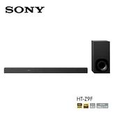 SONY 3.1聲道家庭劇院組 HT-Z9F 家庭劇院 SOUNDBAR 公司貨 支援 Hi-Res 高解析音質