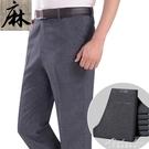 薄款休閒褲中老年西褲男高腰彈力寬鬆直筒男士爸爸長褲子 黛尼時尚精品