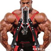 健身器材家用臂力器40kg臂力棒50公斤速臂器60拉力器訓練胸肌臂肌 瑪麗蓮安