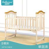 嬰兒床 bb床搖籃床多功能兒童新生兒拼接大床實木無漆床 莎瓦迪卡