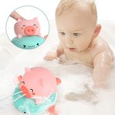 兒童洗澡玩具小豬飛魚 浴室洗澡動物發條玩具-JoyBaby
