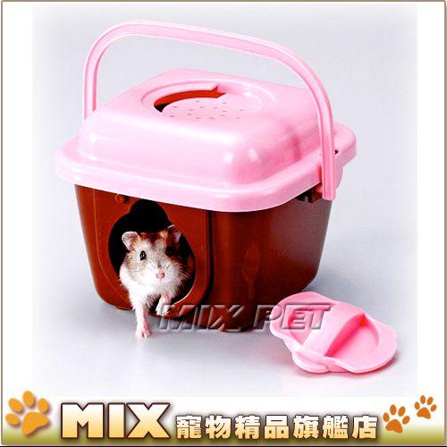 ◆MIX米克斯◆日本MARUKAN 《MR-808 巧克力草莓之家 》耐用鼠籠套房/附滾輪+可攜式提籠