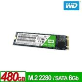 WD SSD 480GB M.2 2280 SATA 固態硬碟(綠標)