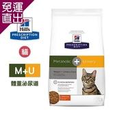 Hill's 希爾思 貓用 Metabolic+Urinary 6.35LB 處方 貓飼料 肥胖代謝+泌尿系統【免運直出】