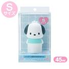 【震撼精品百貨】Pochacco 帕帢狗~Sanrio ~三麗鷗 ~造型液體空瓶/分裝瓶組-S*39901