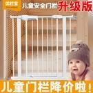 優欄寶貝嬰兒童 防護欄 安全 門欄 樓梯口 寵物狗狗隔離門 圍欄 柵欄桿
