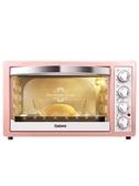烤箱電烤箱家用烘焙多功能全自動烤箱小蛋糕大烤箱 220V LX 雲朵走走