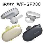 SONY WF-SP900 防水運動 真無線耳機 內建4GB 21HR黑色