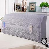 床頭罩彈力軟包加厚夾棉床頭防塵罩1.5米實木床頭罩【英賽德3C數碼館】