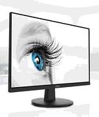 [COSCO代購] W134184 MSI 23.8吋螢幕 PRO MP242V 3入