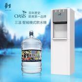 桶裝水 桶裝水飲水機 台中 彰化 優惠組 台南 全台宅配 高雄