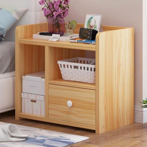 床頭櫃簡約現代簡易多功能臥室小櫃子儲物櫃收納迷你實木色置物架 MKS宜品