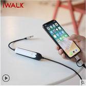 行動電源 iWALK三合一行動電源數據線蘋果安卓充電線一拖二可愛迷你行動電源