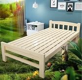 摺疊床單人床成人簡易實木午休床兒童家用木板經濟型雙人鬆木小床QM 向日葵