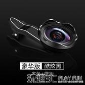 手機鏡頭 廣角手機鏡頭單反通用無畸變廣角微距魚眼三合一套裝蘋果7攝像頭外置專業 LX 新品特賣