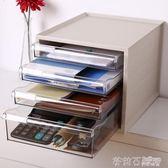 壓克力A4紙檔櫃桌面收納盒抽屜式置物架辦公桌整理盒文具收納櫃 茱莉亞嚴選