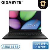 [GIGABYTE 技嘉]15.6吋 高階跨界電競筆電-黑 AERO 15 SB