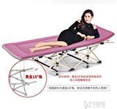 折叠床 靈鷹辦公室折疊床單人午休午睡床成人便攜行軍床醫院陪護躺椅睡椅YYP 卡菲婭