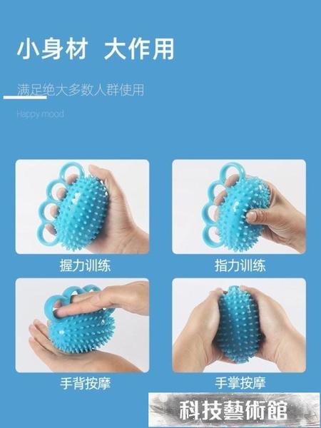 握力器分指握力球按摩康復訓練老人鍛煉器材手部指力量圈握力器中風偏癱 交換禮物