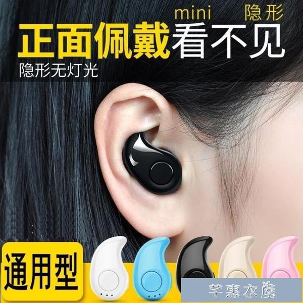 耳掛式耳機原裝華為藍芽耳機榮耀p9 v10plus mate8 7麥芒無線掛耳式 快速出貨