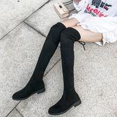 過膝長靴 膝上靴 過膝靴增高長靴高筒女靴秋冬新款加絨大碼瘦腿彈力靴子長筒靴《小師妹》sm2640