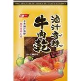 唯一牛肉乾-滷汁香辣100g【愛買】