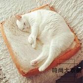 椅子坐墊吐司寵物貓咪土司毛絨抱枕座墊玩具靠墊【時尚大衣櫥】