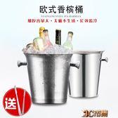 加厚不銹鋼冰桶  香檳桶酒吧冰酒桶紅酒啤酒冰塊桶KTV裝冰塊的桶 mks免運