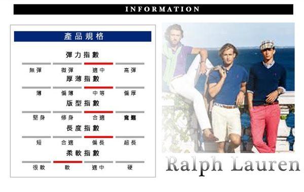 Ralph Lauren 男士圓領鬥牛犬長袖棉T經典款 深藍