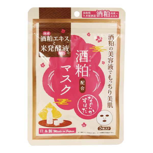 《日本製》日本久米櫻酒粕面膜5枚  ◇iKIREI