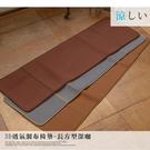 3D透氣網布椅墊-長方型深棕...