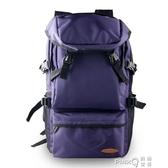 雙肩包女超大容量旅行背包男戶外登山包行李包旅游超輕便書包  (pink Q 時尚女裝)