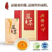 【興聯牧場】鳳萃滴雞精(65ml*10包入/盒) 全程無抗生素零 附提袋