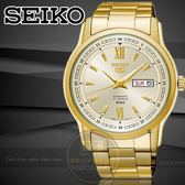 SEIKO日本精工5號盾牌機械腕錶7S26-04T0S/SNKP20J1公司貨